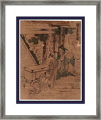 Shodan, Act One Of The Kanadehon Chushingura Framed Print by Hokusai, Katsushika (1760-1849), Japanese
