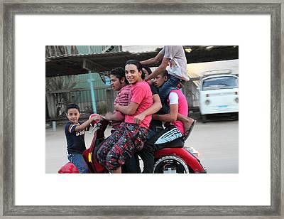 Shokoko Framed Print by Mo  Khalel