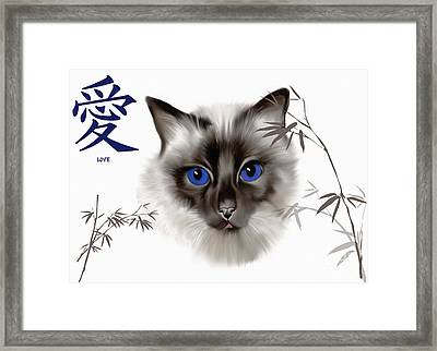 Framed Print featuring the painting Siamese Love by Elaine Manley