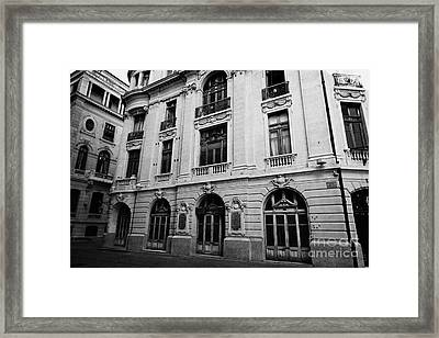 side of Santiago Stock Exchange building Chile Framed Print by Joe Fox