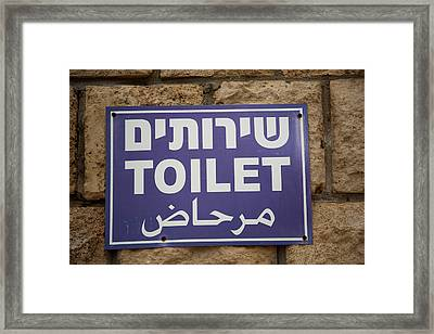 Sign In Three Languages, Hebrew Framed Print by Dave Bartruff
