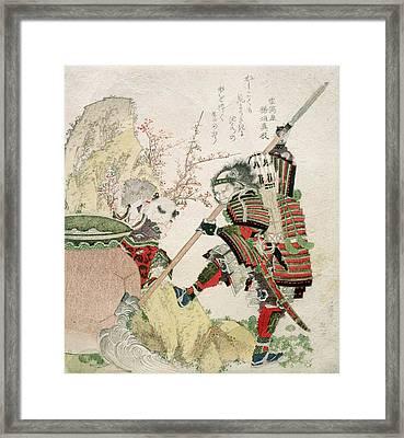 Sima Wengong And Shinozuka, Lord Of Iga Framed Print