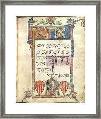 Sister Haggadah Framed Print by British Library