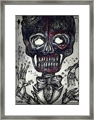Skull And Equality Framed Print by Akiko Okabe