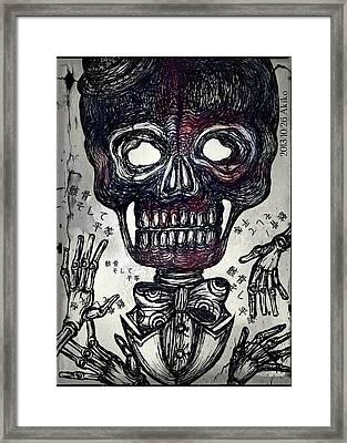 Skull And Equality Framed Print