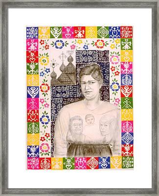 Slovak Grandmother Framed Print