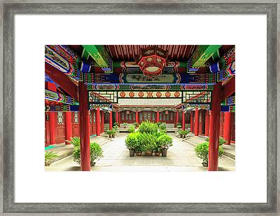Small Wild Goose Temple, South Xi'an Framed Print
