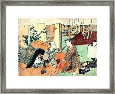 Smoking Couple 1770 Framed Print