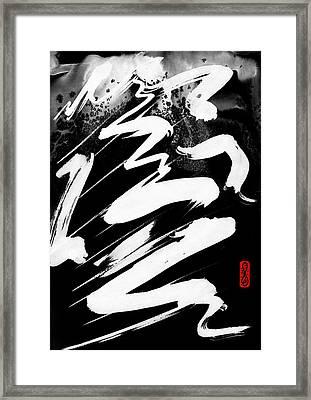 Snow-clad Mountain Inverted Framed Print by Hakon Soreide