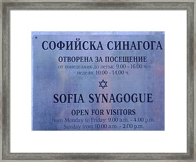 Sofia Synagogue Framed Print