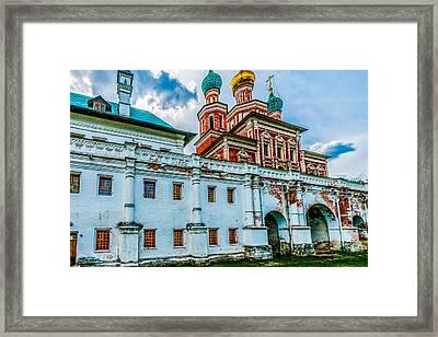 South Gates And Mariinsky Chambers Framed Print by Alexander Senin