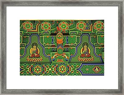 South Korea, Taegu Framed Print