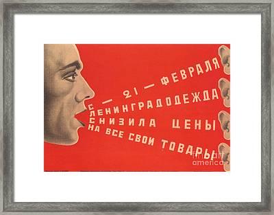 Soviet Poster Framed Print