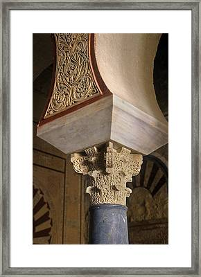 Spain. Cordoba. Medina Azahara. Ruins Framed Print