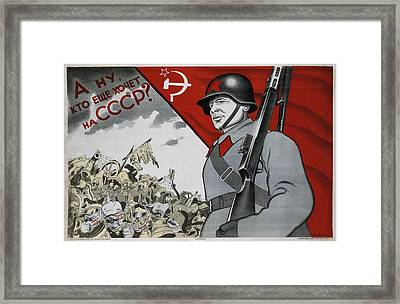 Spanish Civil War 1936-1939. Poster Framed Print by Everett