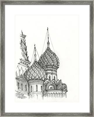 Spires Framed Print by Michael Shegrud