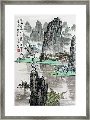 Spring River II Framed Print by Yufeng Wang