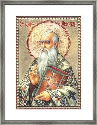 St. Alexander Framed Print by Zorina Baldescu
