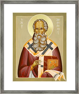 St Athanasios The Great Framed Print