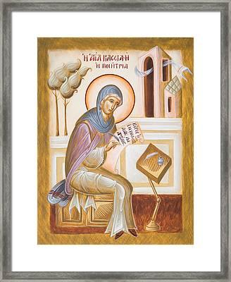 St Kassiani The Hymnographer Framed Print