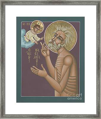 Framed Print featuring the painting St. Vasily The Holy Fool 246 by William Hart McNichols