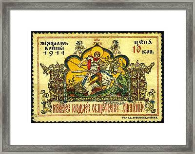 Stamps Of Moskow Viktor M Vasnetsov Framed Print