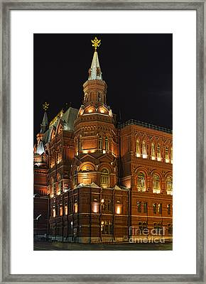 State Historical Museum Moscow Framed Print by Elena Nosyreva