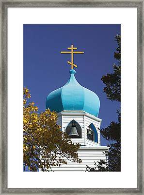 Steeple Of Holy Resurrection Russian Framed Print by Kevin Smith