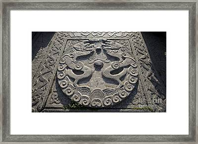 Stone Carving At Great Mosque In Xian Framed Print by John Shaw