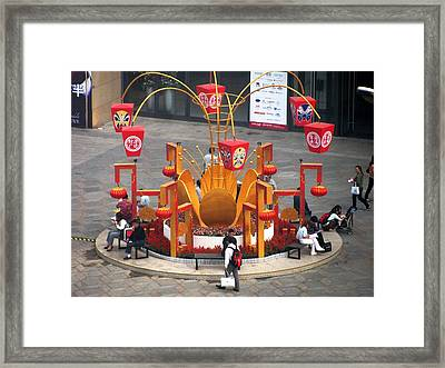 Street Furniture In Beijing Framed Print by Alfred Ng
