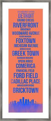 Streets Of Detroit 5 Framed Print