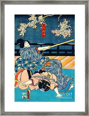 Student Ninjas 1855 Framed Print by Padre Art
