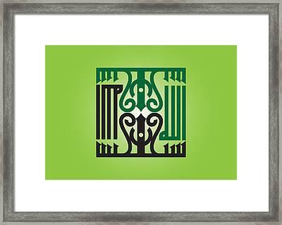 Sub7an Framed Print by Ali ArtDesign