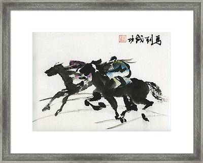 Framed Print featuring the painting Success by Ping Yan