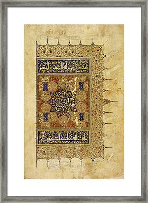 Sultan Of Baybars' Qur'an Framed Print by British Library