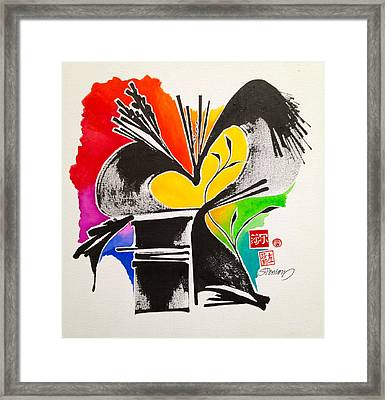 Sumi-e Dance Framed Print