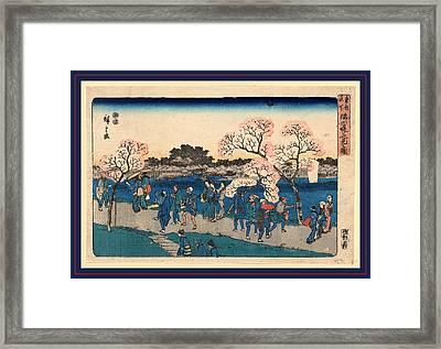 Sumida Tsutsumi Hanami No Zu Framed Print by Utagawa Hiroshige Also And? Hiroshige (1797-1858), Japanese