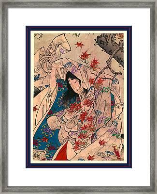 Sumiyoshi No Meigetsu Framed Print