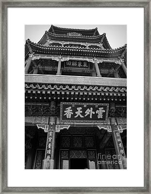 Summer Palace Framed Print
