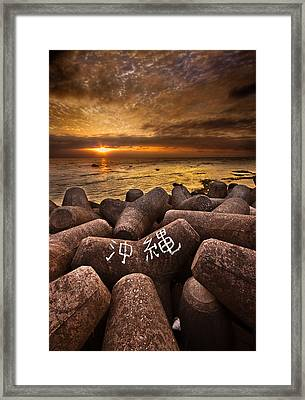 Sunabe Seawall At Sunset Framed Print by Chris Rose