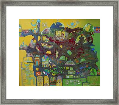 Sunrise City Framed Print by Hira Bosh
