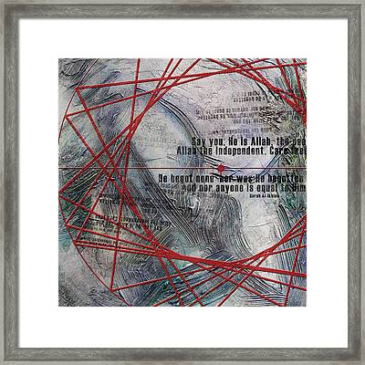 Surah Al Ikhlas Framed Print by Corporate Art Task Force