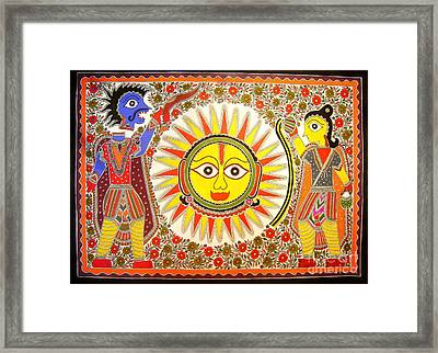 Surya Grahan Framed Print