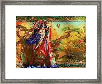 Suteki Framed Print