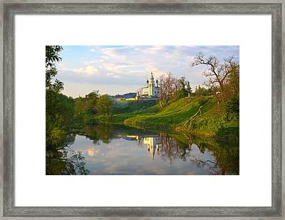 Suzdal Framed Print