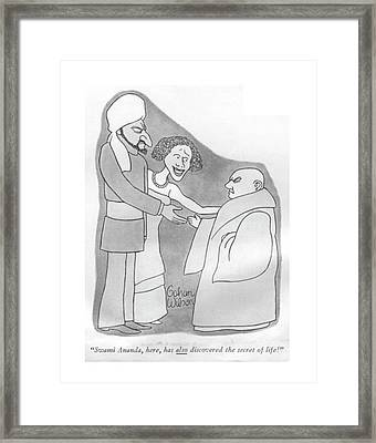 Swami Ananda Framed Print by Gahan Wilson