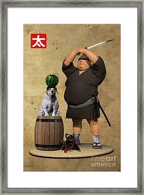 Sword Test Framed Print