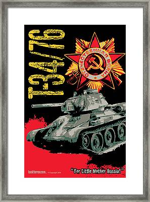 T34/76 Russian Tank Framed Print by Philip Arena