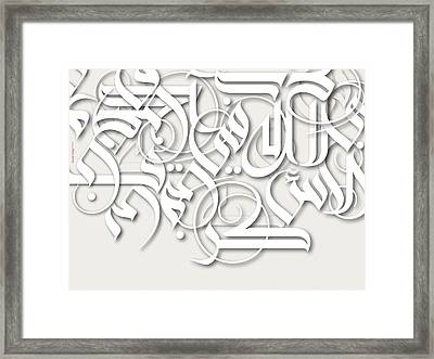 Tabyyeed-white Lettering Framed Print