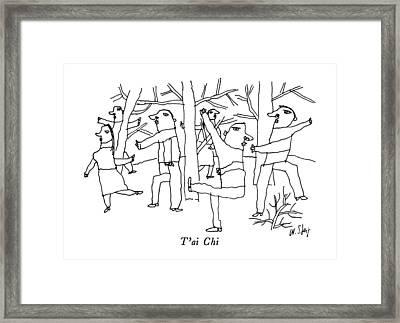 T'ai Chi Framed Print